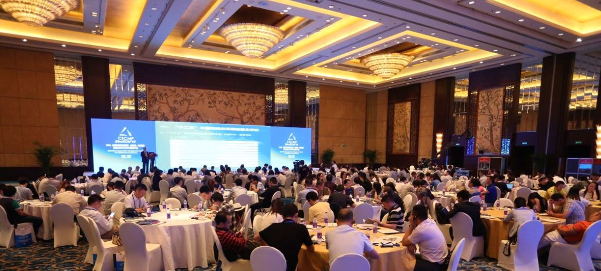 CSCMP China Conference Event Report